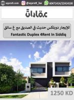 Duplex for rent